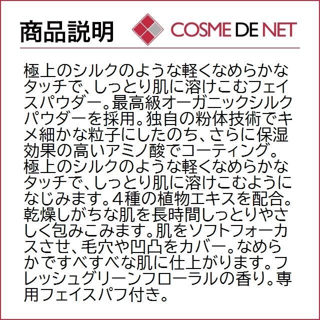 コーセー フェイスパウダー 20g 80グロウピンク|cosmedenet|03