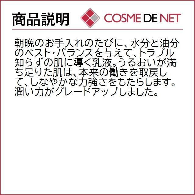 クリニーク ドラマティカリー ディファレント モイスチャライジング ローション プラス(DDML+) 200ml|cosmedenet|03