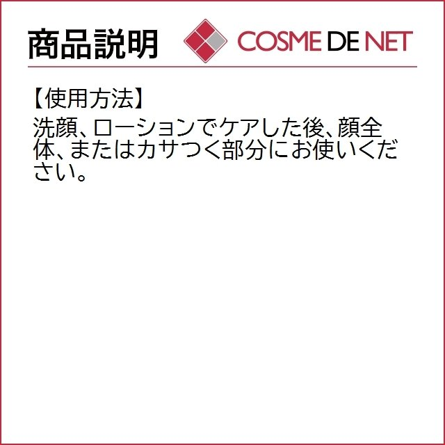 クリニーク ドラマティカリー ディファレント モイスチャライジング ローション プラス(DDML+) 200ml|cosmedenet|04
