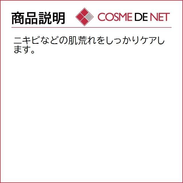 【送料無料】ドゥラメール クレーム ドゥ・ラ・メール 30ml|cosmedenet|04