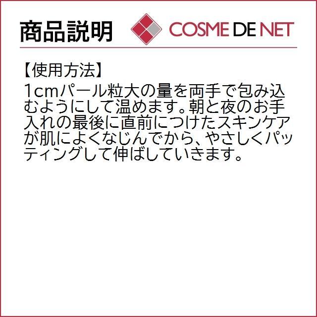 【送料無料】ドゥラメール クレーム ドゥ・ラ・メール 30ml|cosmedenet|05