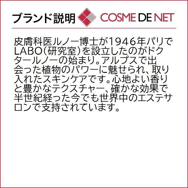 4月26日新着!【送料無料】ドクタールノー お得!レ フランベリー セット   業務用|cosmedenet|04