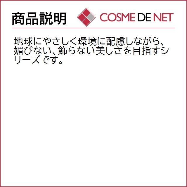 4月02日新着!ダヴィネス デデ シャンプー 1000ml  業務用|cosmedenet|03