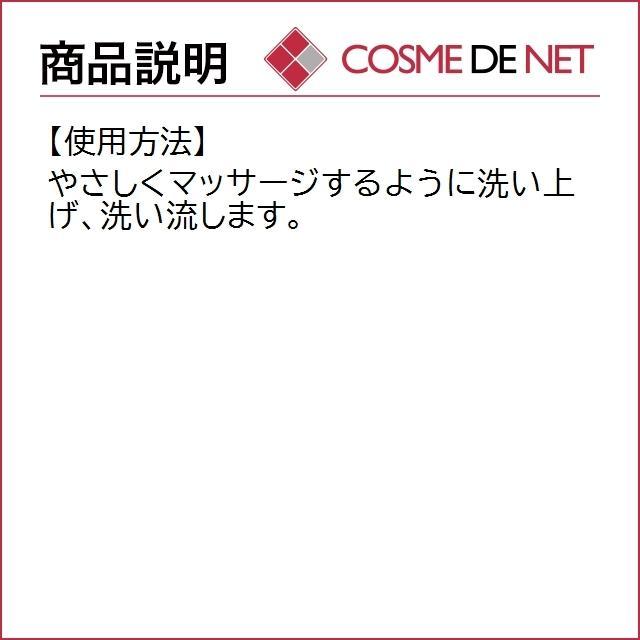 4月02日新着!ダヴィネス デデ シャンプー 1000ml  業務用|cosmedenet|04