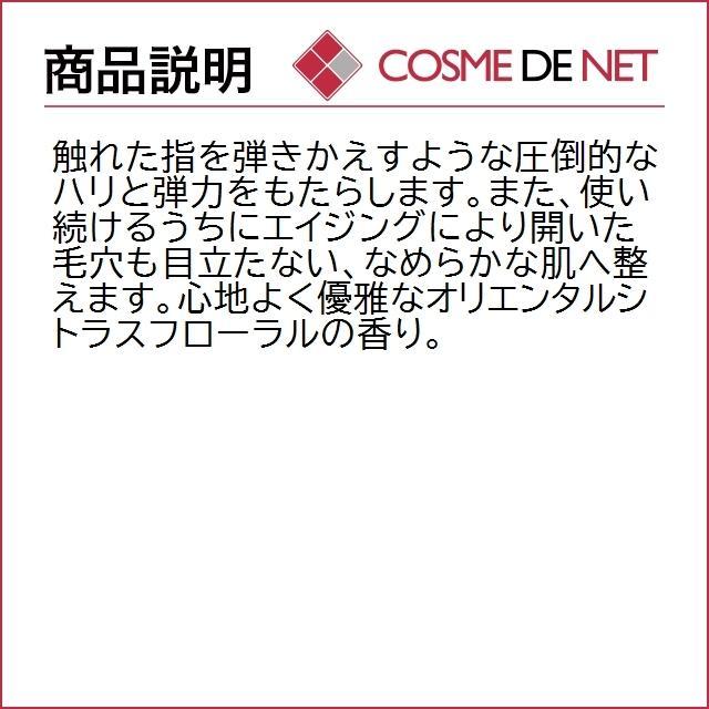 【送料無料】エスティローダー シュープリーム プラス トータル クリーム 75ml|cosmedenet|04
