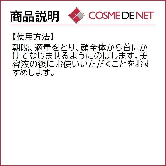 【送料無料】エスティローダー シュープリーム プラス トータル クリーム 75ml|cosmedenet|05