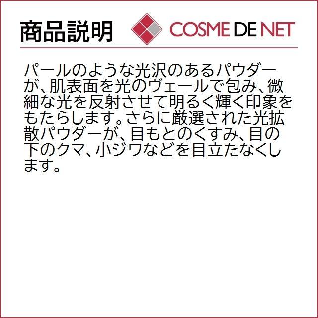 4月02日新着!エスティローダー ダブル ウェア グロウ BB ハイライター 2.2ml 0Nソフトピンク|cosmedenet|03