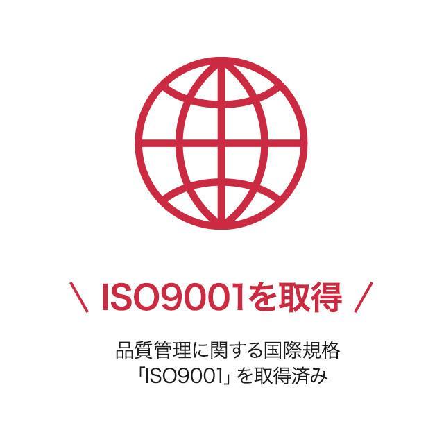 【送料無料】エスティローダー アドバンス ナイト リペア SMR コンプレックス 50ml|cosmedenet|11