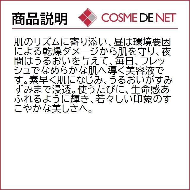 【送料無料】エスティローダー アドバンス ナイト リペア SMR コンプレックス 50ml|cosmedenet|03