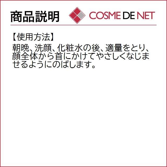 【送料無料】エスティローダー アドバンス ナイト リペア SMR コンプレックス 50ml|cosmedenet|04