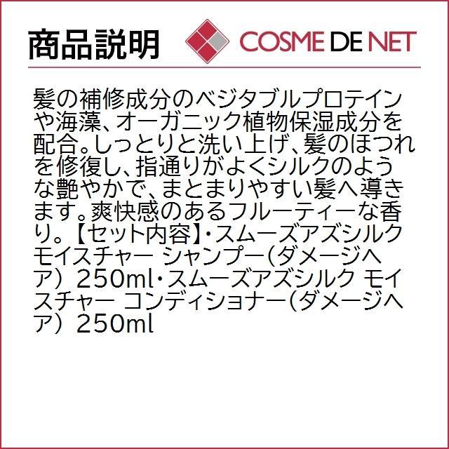 4月26日新着!ジョヴァンニ お得!スムーズアズシルク セット cosmedenet 03