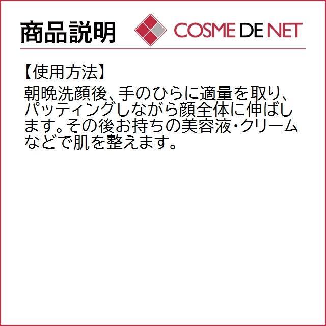 4月02日新着!ハイコンセントレート オスモ ローション 150ml|cosmedenet|04