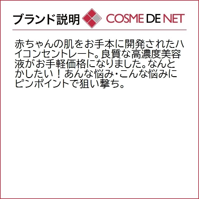 4月02日新着!ハイコンセントレート オスモ ローション 150ml|cosmedenet|05