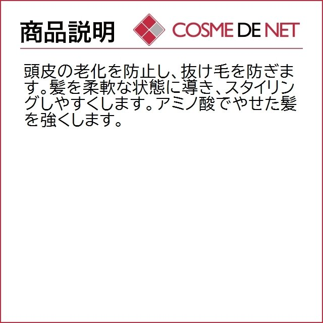 4月02日新着!ケビン・マーフィー ヤングアゲインリンス 250ml cosmedenet 03