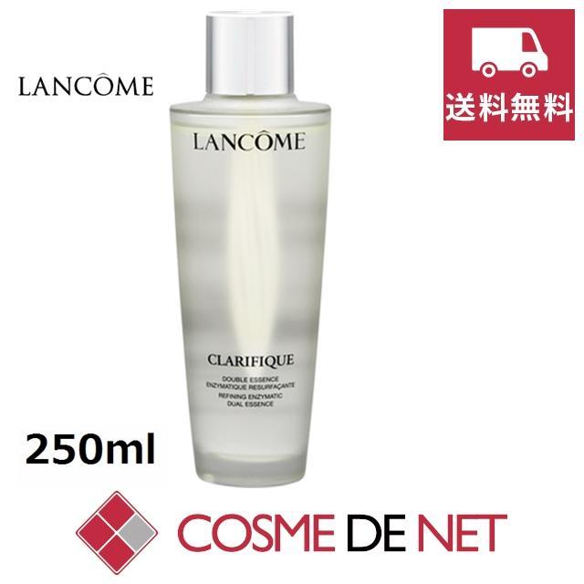 【送料無料】ランコム クラリフィック デュアル エッセンス ローション 250ml|cosmedenet