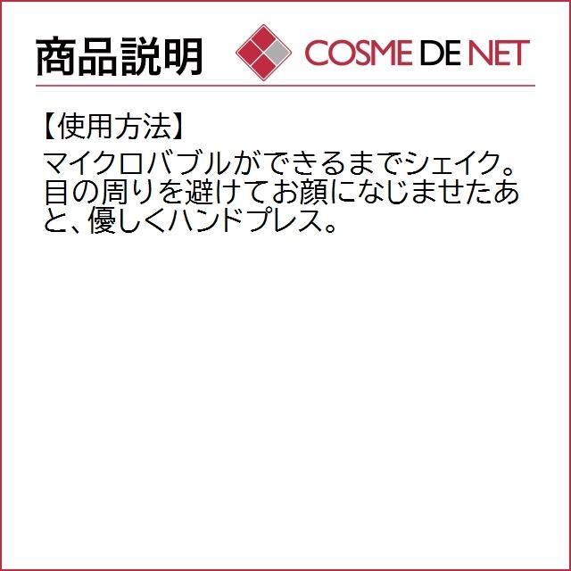 【送料無料】ランコム クラリフィック デュアル エッセンス ローション 250ml|cosmedenet|04