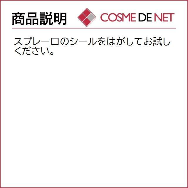 ニュクス プロディジュー オイル  100ml|cosmedenet|05