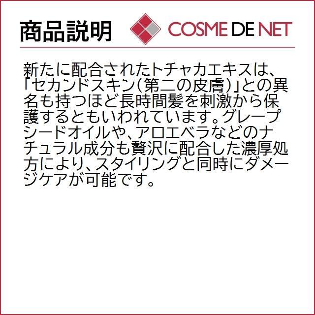 オラプレックス No.6 ボンドスムーサー 100ml|cosmedenet|03