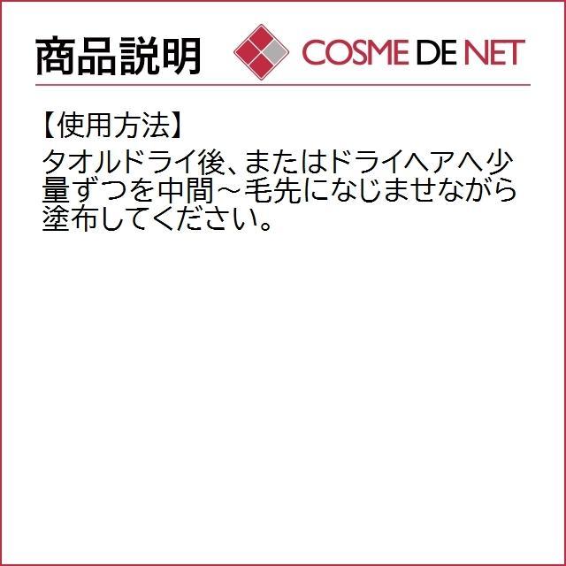 オラプレックス No.6 ボンドスムーサー 100ml|cosmedenet|04