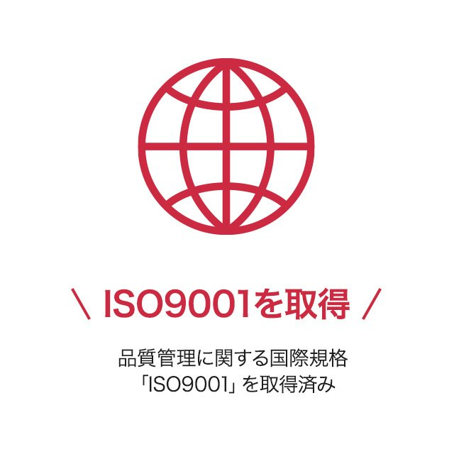 【送料無料】シュウウエムラ A/O + P.M. クリア ユースラディアント クレンジング オイル 450ml|cosmedenet|12