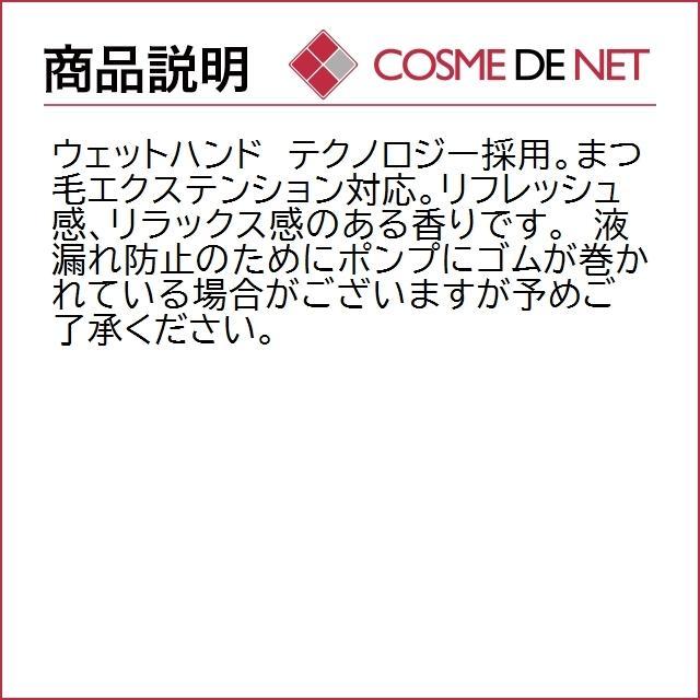 【送料無料】シュウウエムラ A/O + P.M. クリア ユースラディアント クレンジング オイル 450ml|cosmedenet|04