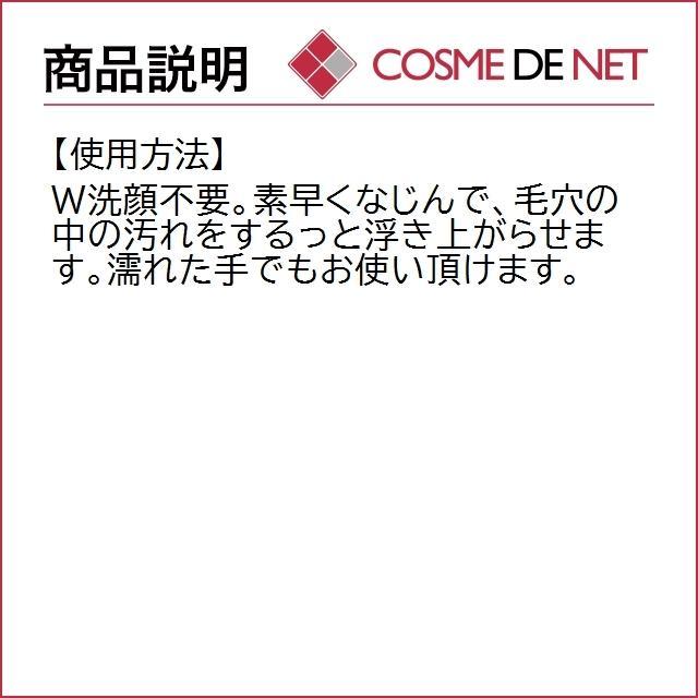 【送料無料】シュウウエムラ A/O + P.M. クリア ユースラディアント クレンジング オイル 450ml|cosmedenet|05