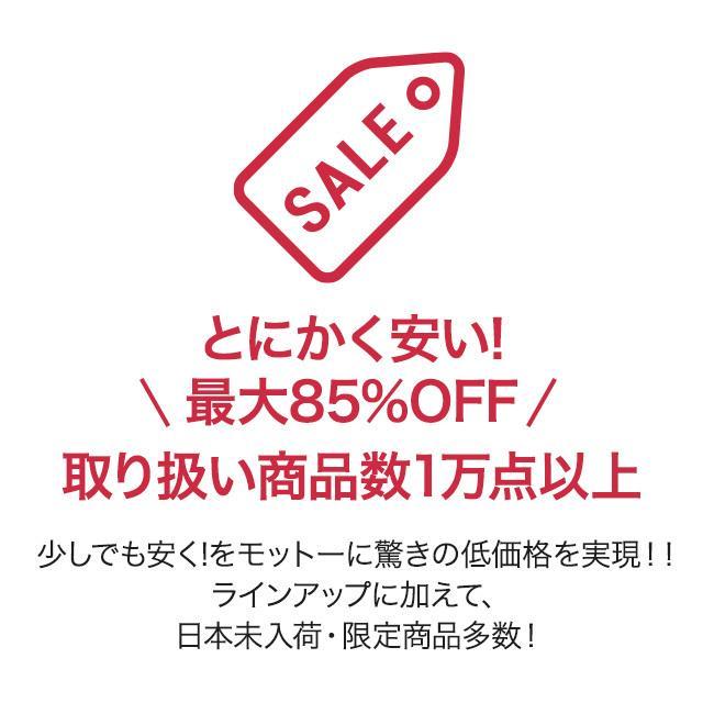 【送料無料】シュウウエムラ ブランクロマ ライト&ポリッシュ クレンジング オイル 450ml|cosmedenet|10