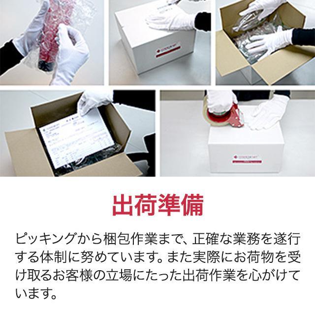 【送料無料】シュウウエムラ ブランクロマ ライト&ポリッシュ クレンジング オイル 450ml|cosmedenet|14