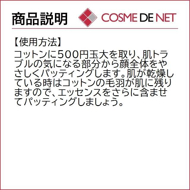 【送料無料】SK2 SK-II SKII スペシャルサイズ!フェイシャル トリートメント エッセンス 330ml|cosmedenet|04