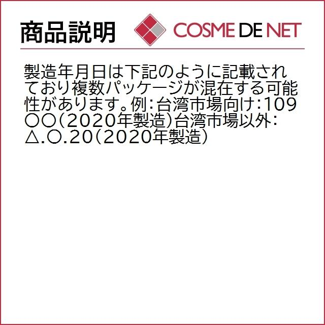 【送料無料】SK2 SK-II SKII Bigサイズ!フェイシャルトリートメント クリア ローション 230ml cosmedenet 04