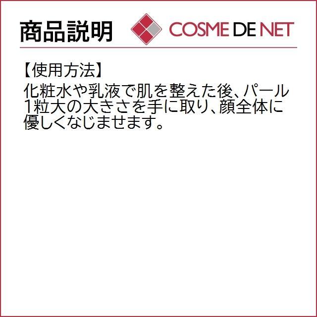 【送料無料】SK2 SK-II SKII アトモスフィア CCクリーム SPF50/PA++++ 30g|cosmedenet|04