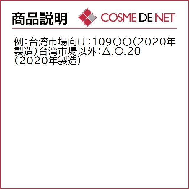 【送料無料】SK2 SK-II SKII スキンパワー クリーム 80g cosmedenet 04