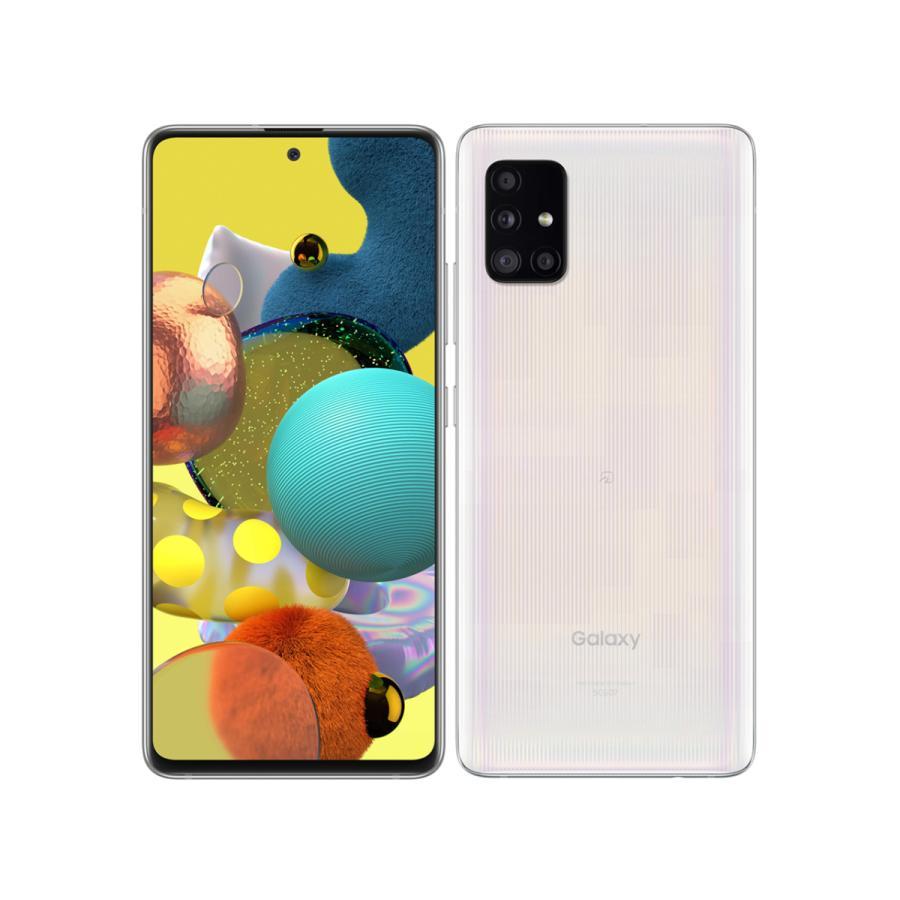 「新品-SIMロック解除済」Galaxy A51 5G SCG07 au [プリズム ブリックス ホワイト] 白ロム スマートフォン|cosmelifeshop