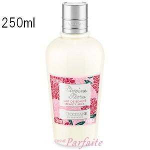ボディミルク ロクシタン L'OCCITANE ピオニーフェアリーボディミルク 250ml 宅急便対応|cosmeparfaite