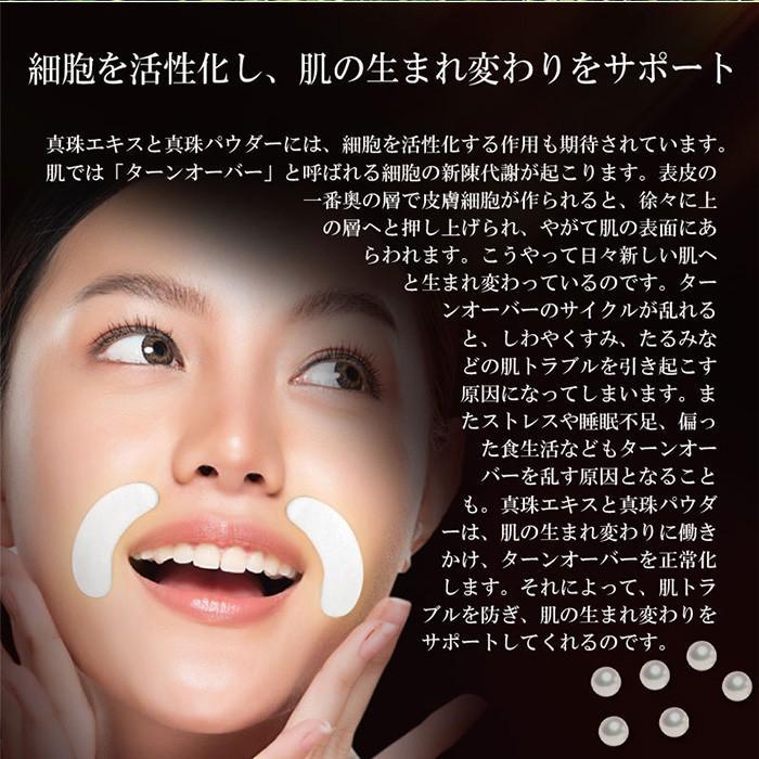 パック フェイスマスク シート パールマスク 黒糖美 しわ 目じり ほうれい線 10回分 部分ケア マスク (20枚入り)自宅 ケア 部分マスク 時短 便利 cosmezakka 06