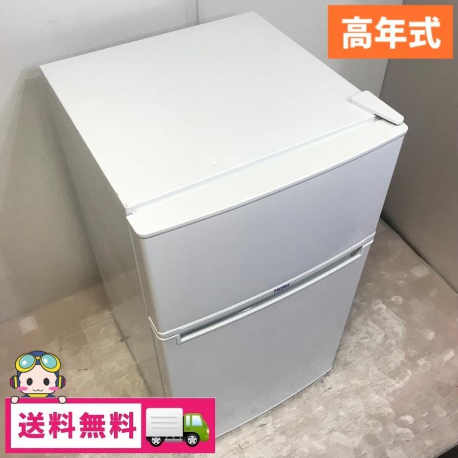 中古 85L 2ドア冷蔵庫 ハイアール コンパクト JR-N85A 2017年製 直冷式 高年式|cosmo-space