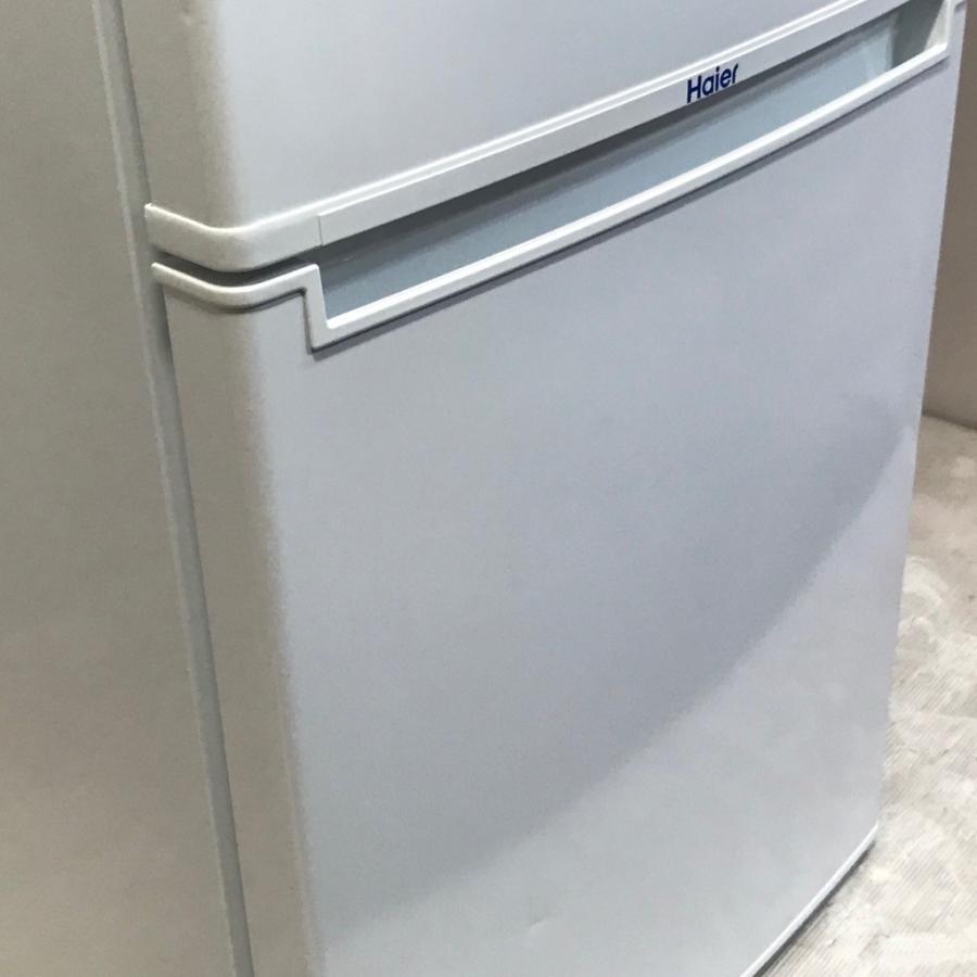 中古 85L 2ドア冷蔵庫 ハイアール コンパクト JR-N85A 2017年製 直冷式 高年式|cosmo-space|08