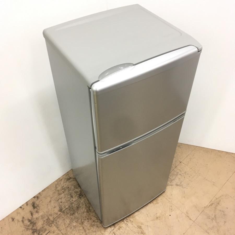 ワンルーム 冷蔵庫