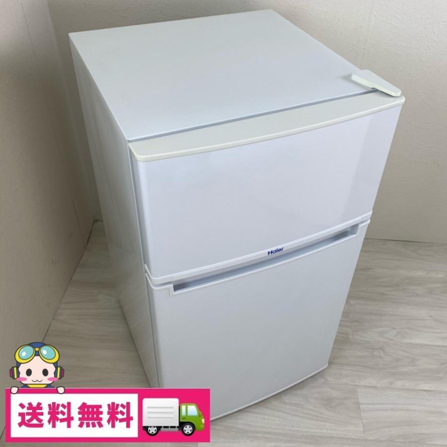 中古 2ドア冷蔵庫 ハイアール 85L JR-N85A 2014年〜2017年製造 コンパクト 直冷式 おまかせセレクト|cosmo-space