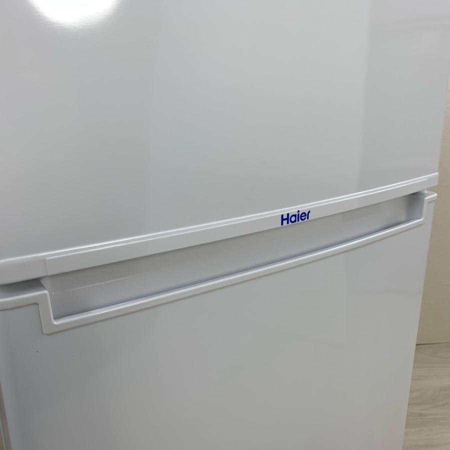 中古 2ドア冷蔵庫 ハイアール 85L JR-N85A 2014年〜2017年製造 コンパクト 直冷式 おまかせセレクト|cosmo-space|05