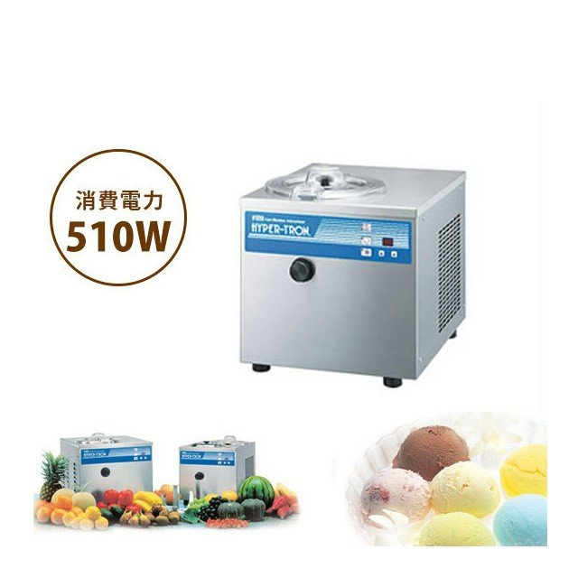 FMI ハイパートロン·ミニ 卓上型アイスクリームフリーザー 510W(小型バッチフリーザー)(HTF-3)キッチン、台所用品