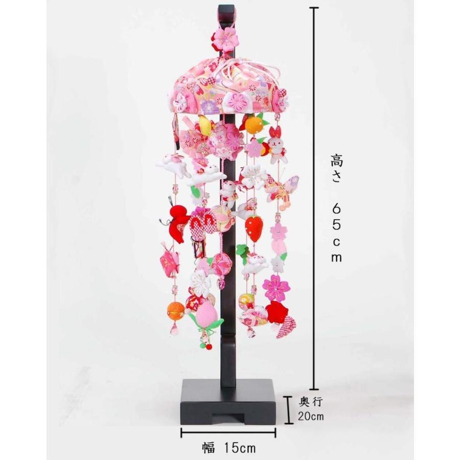 つるし雛 つるし飾り 雛人形 うさぎのキラキラ吊るし 小サイズ (高さ65cm) 飾り台付き