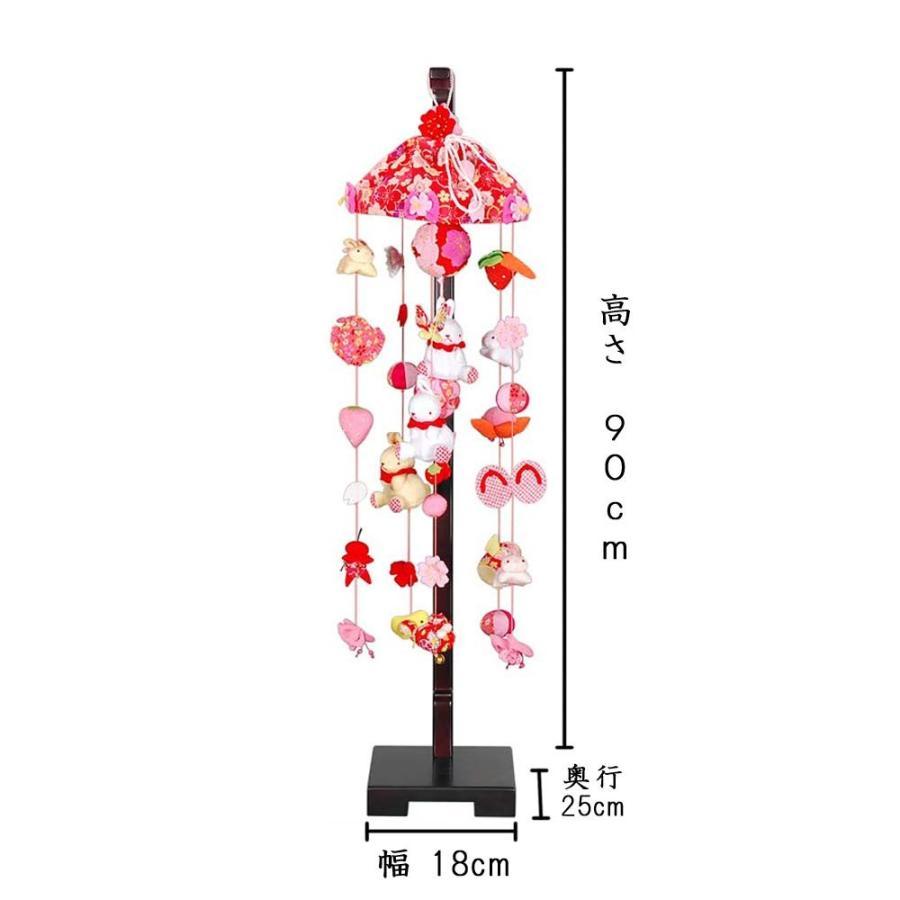つるし雛 つるし飾り 雛人形 桜うさぎ 中サイズ (高さ90cm) 飾り台付き