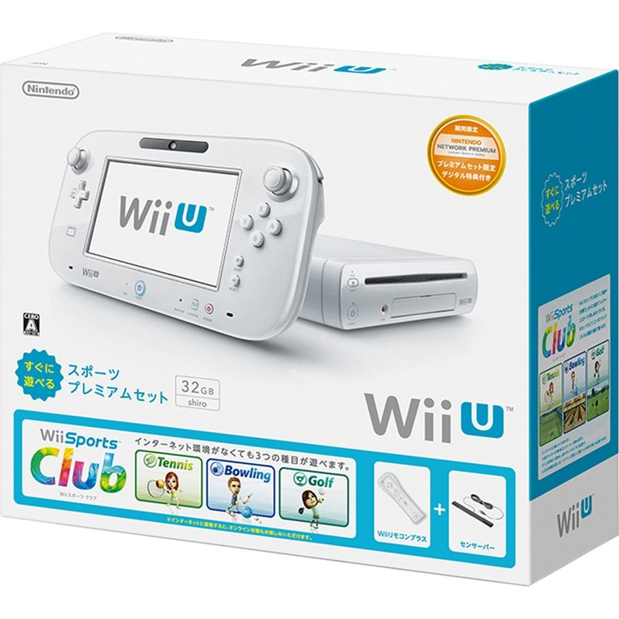 Wii U すぐに遊べる スポーツプレミアムセットメーカー生産終了