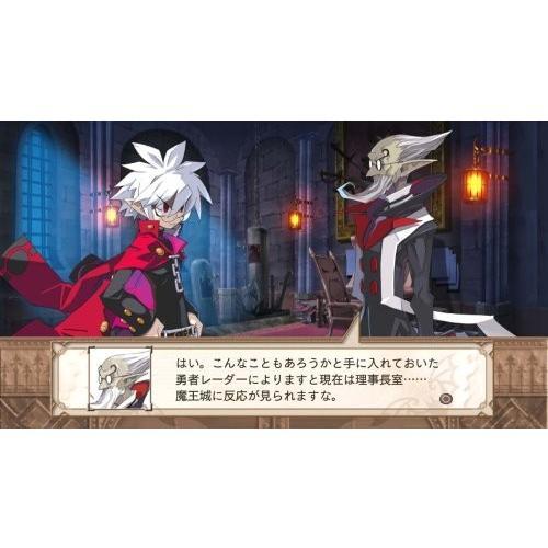 魔界戦記ディスガイア3(限定版) - PS3
