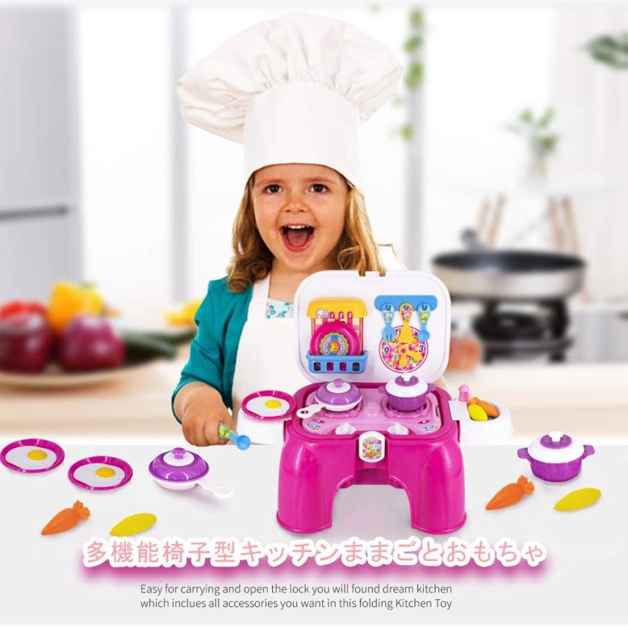 Tagitary ままごとおもちゃ 椅子型セット 2WAY遊び お片付け簡単 食材類 ままごとおもちゃ キッチンごっこおもちゃ 皿・カップな