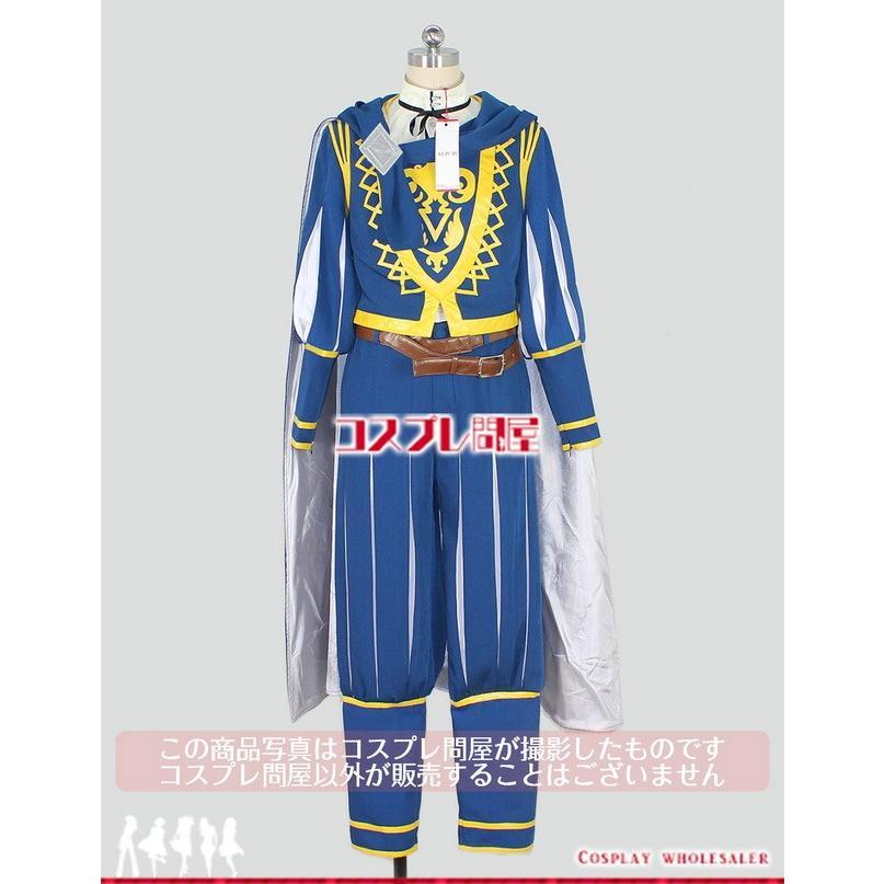 A3!(エースリー) R 碓氷真澄(うすいますみ) ロミオとジュリアス コスプレ衣装
