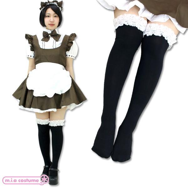 1202I▲【送料無料・即納】 レース付きニーハイ 色:黒×白 サイズ:フリー cosplaymode