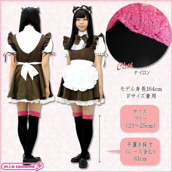 1202I▲【送料無料・即納】 レース付きニーハイ 色:黒×ピンク サイズ:フリー cosplaymode 03