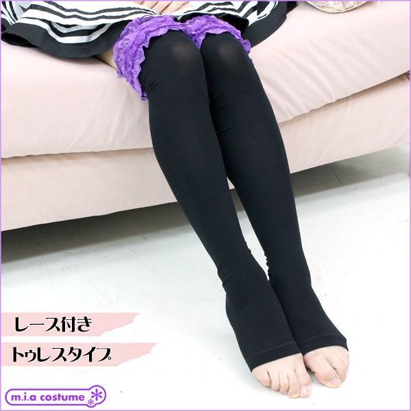 1261D▲【送料無料・即納】裾レース付きトゥレスオーバーニー 色:ブラック×パープル サイズ:23-25cm|cosplaymode|04